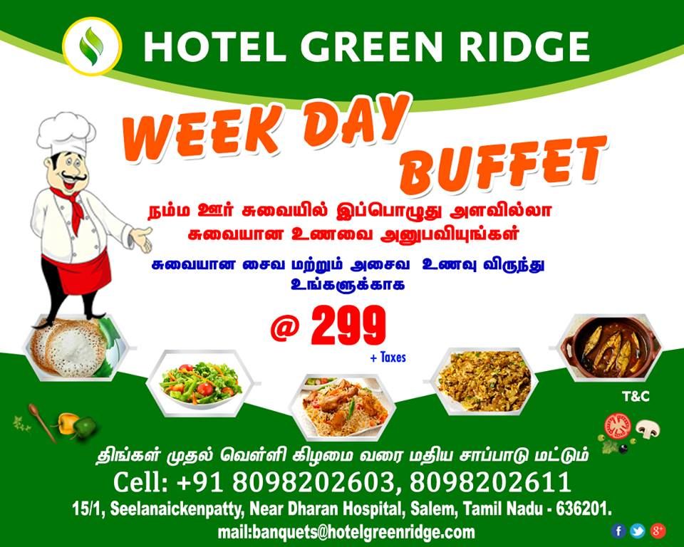 Surprising Hotel Green Ridge Hotels In Salem Restaurants In Salem Interior Design Ideas Jittwwsoteloinfo